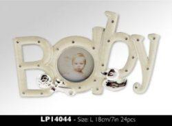 S/P BABY FRAME CREAM2X2