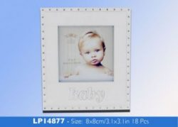 LP14877 S/P BABY FRAME